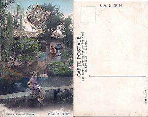 Japon-Shizuoka-kiyuyutei-Tea-House