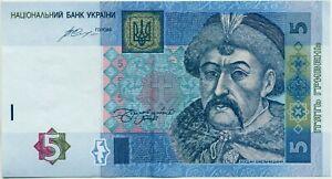 UKRAINE-5-Hryven-2015