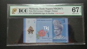 MALAYSIA RM1 Zeti MX8800808 UNC