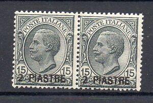 1921 LEVANTE 2 PIASTRE SU 15 CENTESIMI COPPIA INTEGRA MNH D-4626 vwQicjDW-07142741-270793277