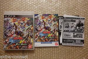 Gundam-Extreme-Vs-Full-Boost-PS3-Sony-Playstation3-Japan