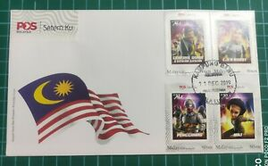 Ejen Ali The Movie Collection Stamp First Day Cover FDC #3