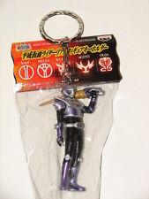 Kamen Rider Ouja Figure Keychain! Ultraman Godzilla Masked Rider Gashapon