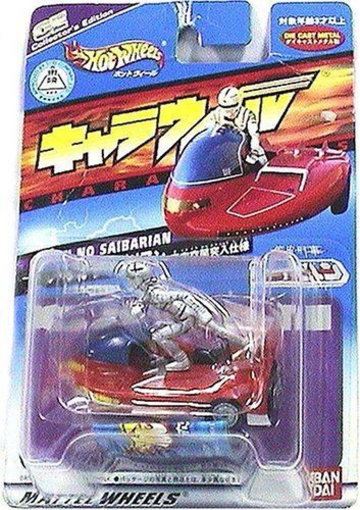 Charawheels Charawheels Charawheels Space Sheriff Gavan No Saibarian  Japan F S J9406 5b18c1