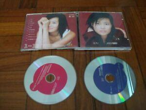CD-VCD-JOEY-YUNG