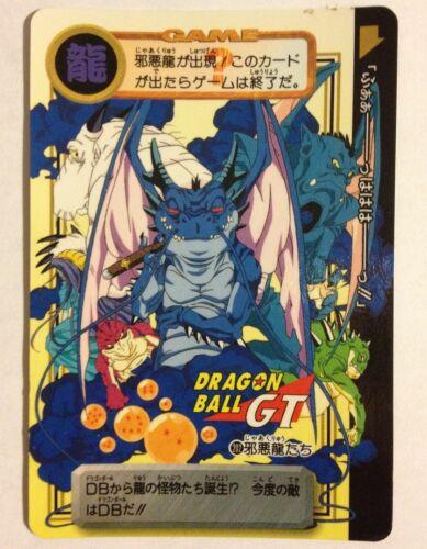 Dragon Ball GT Carddass Hondan DP 202