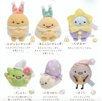 Sumikko Gurashi Shirokuma Bear mini Tenori Plush Doll Staying party San-X Japan