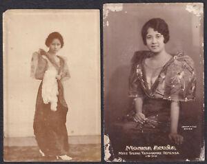 Phil FILIPINA LADIES, Miss Taliba Vanguardia Real Photo 2 RPPC Vintage Postcards