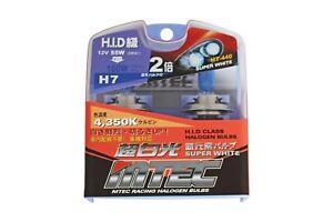 2-x-H7-55W-12V-4350K-Super-White-HID-Halogen-Bulbs-Lamps-Lights-Original-MTEC