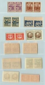 Central  Lithuania 🇱🇹 1921 SC  53-58 MNH pairs. rtb1221