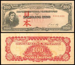 WW2-Philippine-MIHON-100-Pesos-RIZAL-with-SN-0000000-Fantasy-Banknote-2