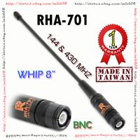 Retech Rha701 Bnc144/430 Mhz Antenna For Icom Ic-v82 Ic-v85 Ic-v80 Ic-v82 Ic-v8
