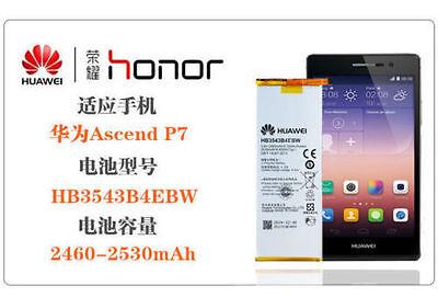 Original New Li-ion Battery HB3543B4EBW 3.8V 2530mAh For Huawei ascend p7