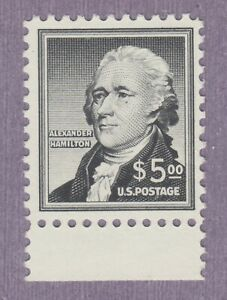 US-Sc-1053-1954-5-00-black-Alexander-Hamilton-light-fingerprint-on-gum