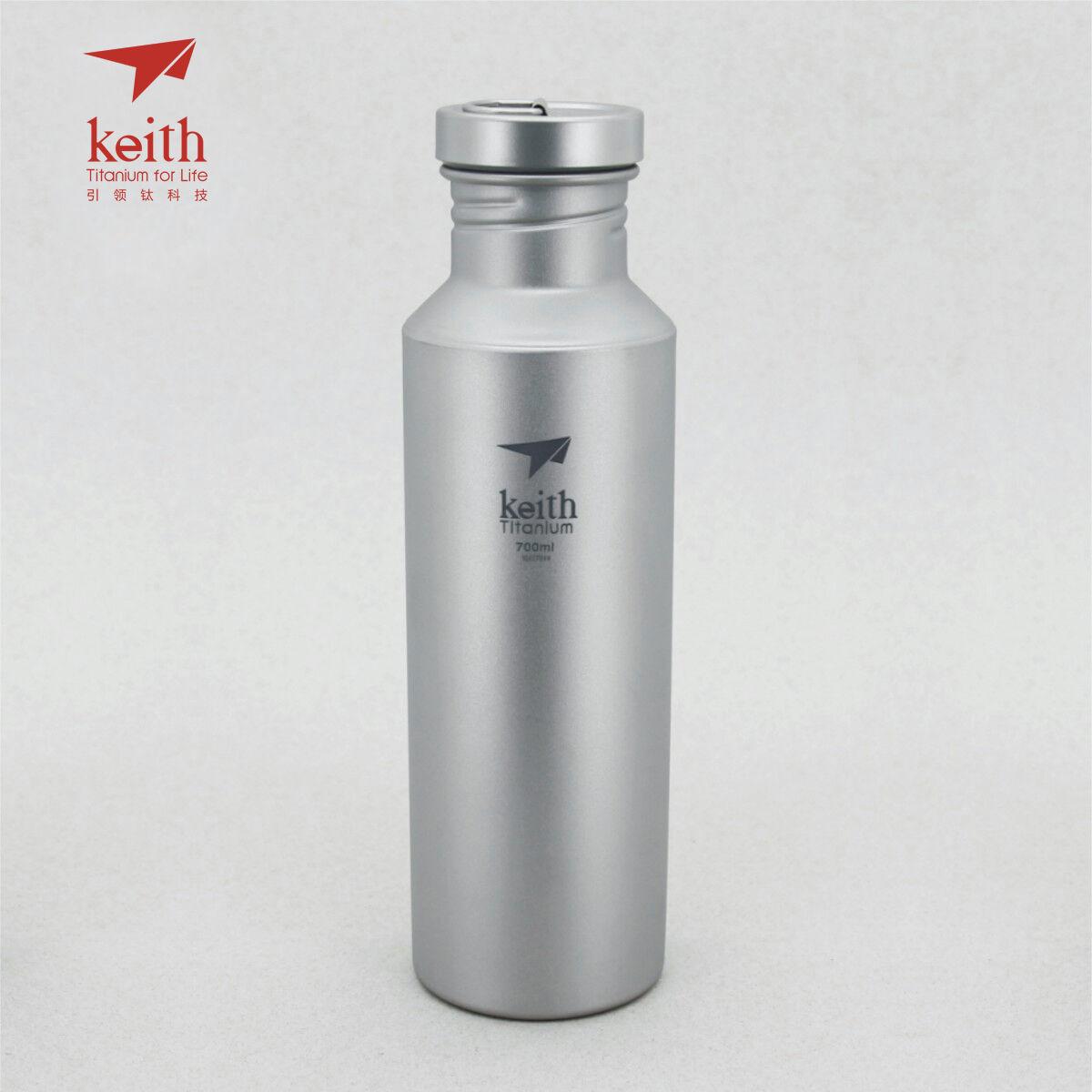 Keith Titanium Ti3032 Sport Bottle - 23.6 fl oz (Shipped from USA)