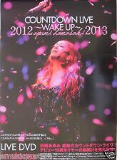 "AYUMI HAMASAKI ""WAKE UP 2012 / 2013"" ASIAN PROMO POSTER - J-Pop Music"
