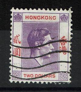 Hong Kong SG# 158, Used - Lot 020517