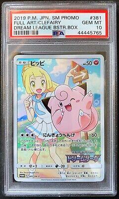 381//SM-P, Foil Japanese Pokemon Sun /& Moon Clefairy Dream League Promo Mint!