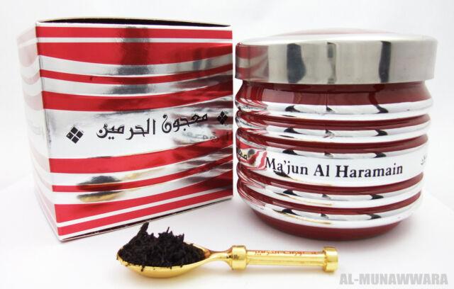 Bakhoor/Incense - Ma'jun Al Haramain by Al Haramain