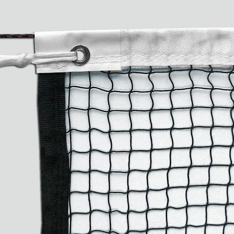 Badminton Netzgarnitur (3 Netze) Netz 6,02 x 0,76, Nylon Nylon Nylon 1,2 mm, Schwarz 0b429b