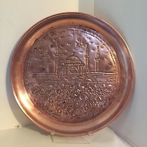 Image is loading Large-Vintage-AYASOFYA-Embossed-Copper-Decorative-Plate -Raised- & Large Vintage AYASOFYA Embossed Copper Decorative Plate Raised ...