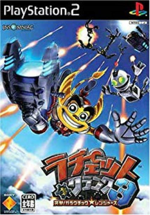 Ratchet Clank 3 Ps2 Playstation 2 Pre Owned For Sale Online Ebay