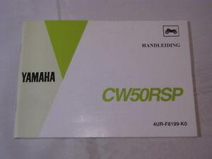 YAMAHA-CW50-CW50SP-1995-HANDLEIDING-INSTRUKTIEBOEKJE-OWNER-MANUAL