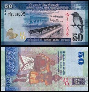 Sri Lanka Banknote 50 Rupee (UNC)  全新  斯里兰卡 50卢比