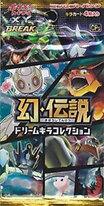 x1-POKEMON-Booster-Pack-CP5-Mythical-amp-Legendary-Dream-Shine-Collection-JAPANESE