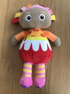 Upsy-Daisy-Talking-Toy