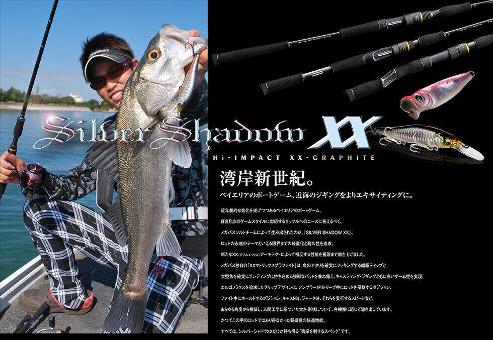 Megabass XOR sombra de plata XX SSXX-63LCJ giratorio para Agua Salada Varilla de Japón