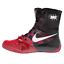 Indexbild 3 - Nike HyperKO Boxing Shoes (boots) Professional Boxing Shoes Boxschuhe