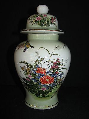 """8 1/4"""" Japanese JGI Shaddy Mino Porcelain Ginger Jar Pheasant & Chrysanthemum"""