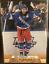 miniature 15 - 💖 2020-21 Upper Deck Series 1 & 2 Canvas Hockey Card Set **You Pick**