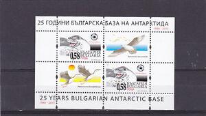 Bulgaria 2013, Antarctic base, seal, MS, MNH, Polar animals