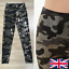 Wet Look Camo Size 8 UK High Waisted Shiny Camouflage Snake Print Leggings