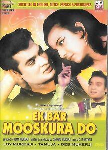 Ek-Verbindung-Mooskura-Do-Joy-Mukerji-Tanuja-Neu-Bollywood-DVD-Multi