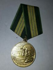 ORIGINAL RUSSIAN USSR MEDAL FOR CONSTRUCTION OF BAM -BAIKAL-AMUR MAINLINE .RARE