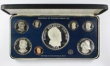 Republic of Panama 1975 Silver Proof Set Rare Low Mintage 9 Coin