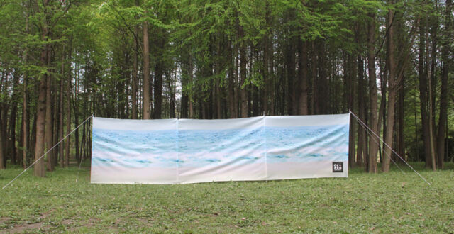 OLPRO Compact Windbreak (Steel Poles) Beach, Camping - OLPRO Beach Design