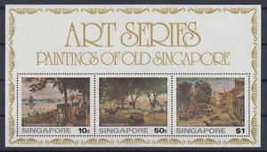 Singapour (singapore) - Michel-nº Bloc 8 Cachet/** (peintures De Alt-singapu-afficher Le Titre D'origine