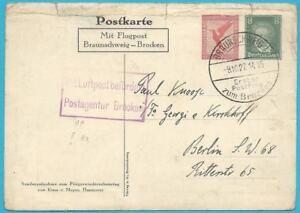 CoopéRative Deutsches Reich Par Avion: Carte Postale Comme Ganzsache De Braunschweig 9.10.1927!-afficher Le Titre D'origine