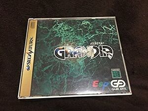 Sega-Saturn-Grandia-Japan-SS