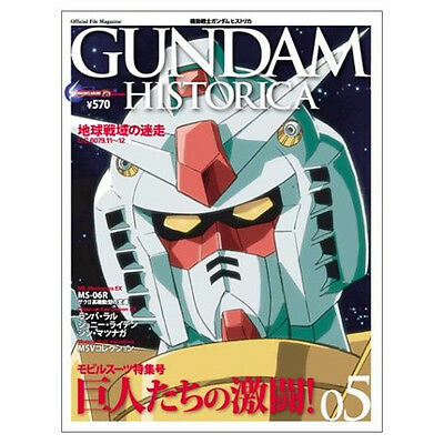 Gundam Historica #5 official file magazine book