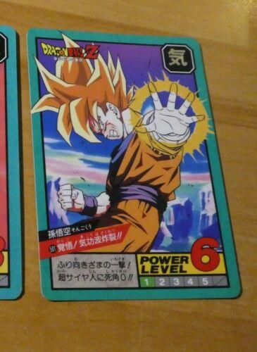 DRAGON BALL Z GT DBZ SUPER BATTLE POWER PART CARD REG CARTE 501 JAPAN 1995 **