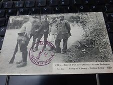 """WW1 """" SOMEWHERE IN FRANCE""""  SUPERB  POSTCARD INDIAN ARMY CAMP WOUNDED"""