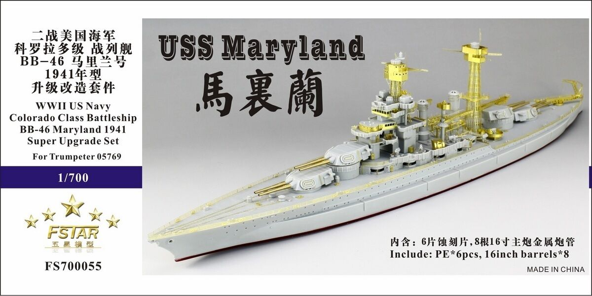 Five Star FS700055 1 700 USS Battleship Maryland for Trumpeter