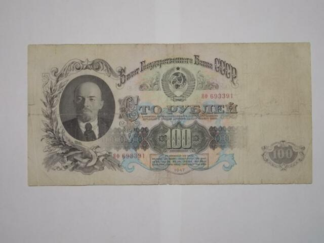 USSR Russia Soviet SET OF 2 Banknotes 100 and 25 Rubles 1947 Lenin
