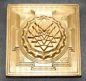 Details about Shree Yantra Maha Meru - Hollow In Centre