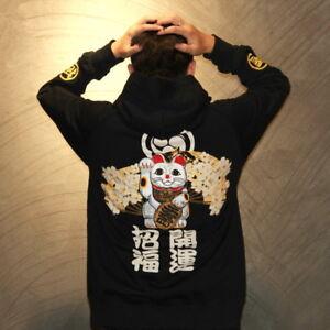 Mens Embroidered Sukajan Sweater Terry Sweatshirt Japanese casual Tattoo Dragon